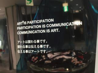 comme-des-garcons-aoyama-ai-wei-wei-9のコピー.jpg