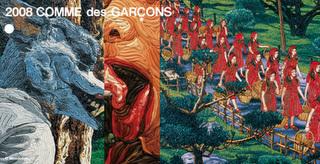 comme-des-garcons-site-1のコピー.jpg