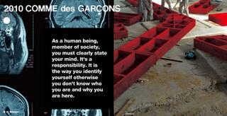 comme-des-garcons-site-5のコピー.jpg