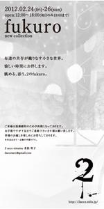 2012_2_24ブログ裏.jpg
