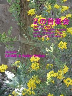 2の音楽会BLOG.jpg