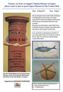 Charity Art Fairs, County Hall (18.9.11(copy4)).jpg
