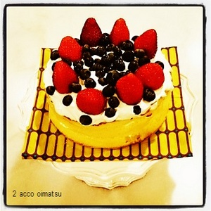 イブのケーキ.jpg