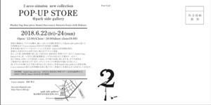 IMG-4775.JPG