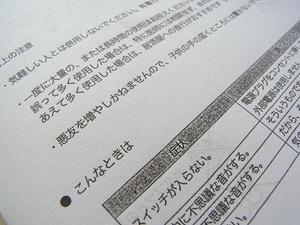 RIMG3148.JPG